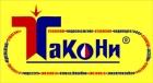 logo_takoni_380.jpg