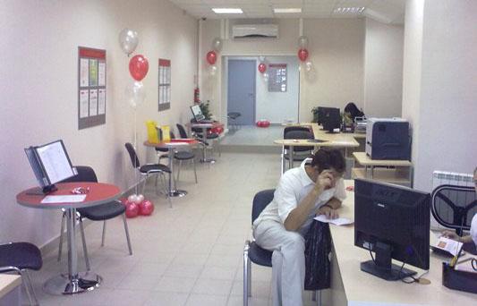 В городе Сызрань филиал ОАО Банк АВБ