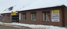 Фирма Такони - отопление, водоснабжение, водоподготовка
