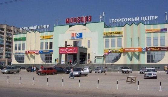 ТЦ Монгора Внешний вид