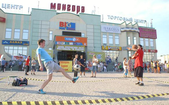 День Молодежи ТЦ Монгора 26 июня 2010