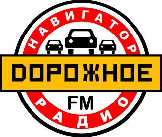 Дорожное радио в Сызрани