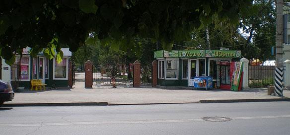 Вход в детский парк Гномик