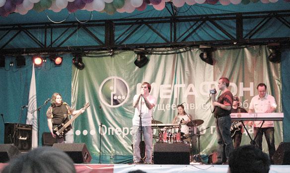 День города Сызрань, 2010 - концерт на площади