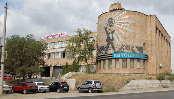 ул. Котовского 2, Сызрань