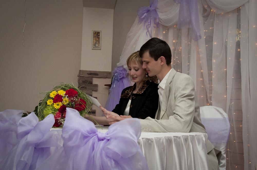 Новый взгляд на свадьбу