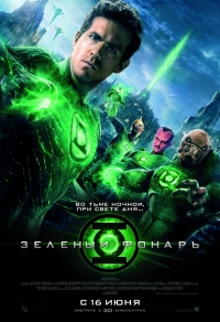 Новый фильм