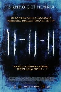 """КРЦ """"Улица"""" - новые фильмы"""