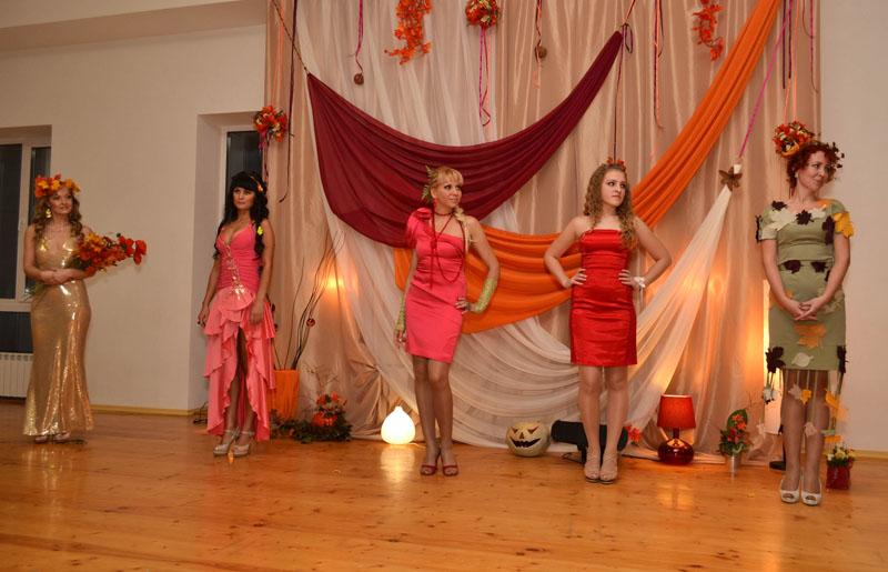 Мисс Осень 2011