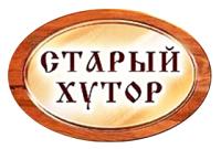 Ресторанно-гостиничный комплекс «Старый Хутор»