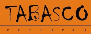 Ресторан «Табаско»