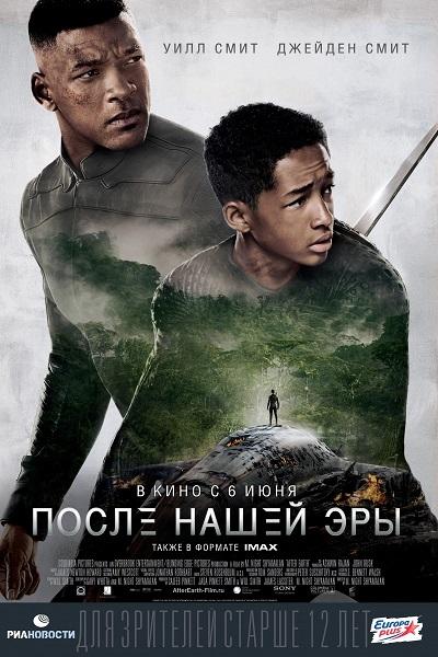 КРЦ Улица - новые фильмы