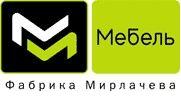 Фабрика Мирлачаева