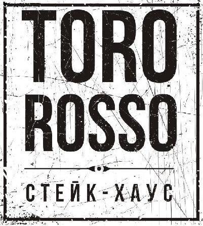 Стейк хаус «Toro Rosso»