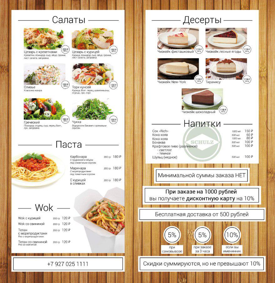 Кухни по заказ в новосибирске цены и фото