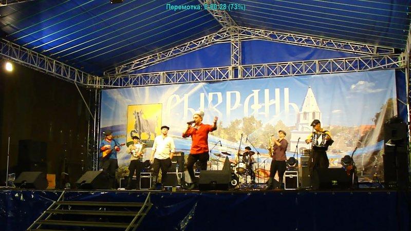 В честь 333-летия города в Сызрани прошел концерт и салют