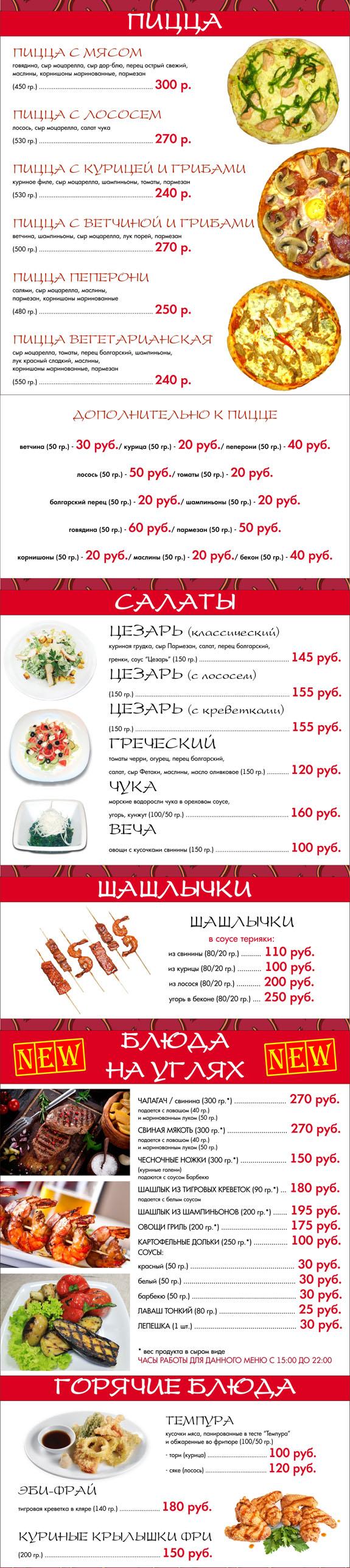 Кухни на заказ столешницы из нержавеющей