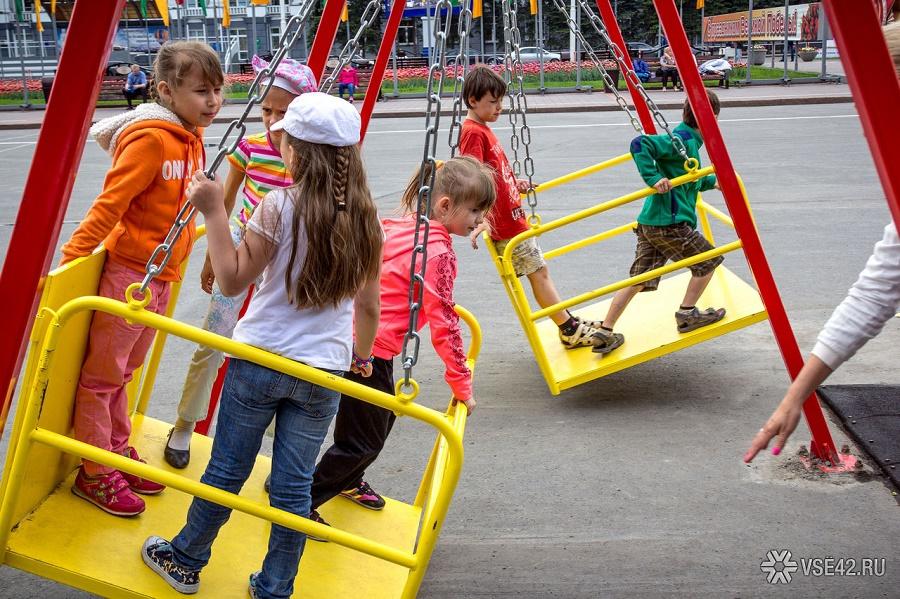 В Сызрани создадут новый парк для детей с ограниченными возможностями
