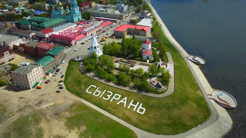 В первые выходные сентября Сызрань отметит сразу три праздника