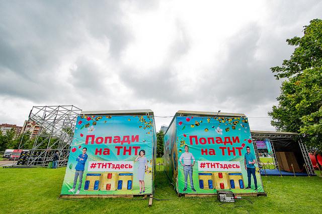 Стало известно место проведения акции телеканала ТНТ с горожанами в Сызрани
