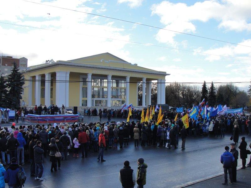 Стала известна программа мероприятий на День народного единства