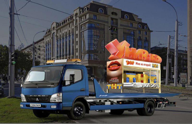 По улицам Сызрани будет кататься двухъярусная кровать от сериала «Универ» на ТНТ