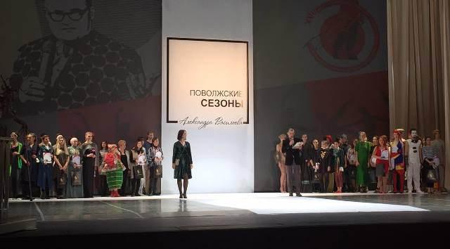 Театр моды из Сызрани стал финалистом престижного фестиваля Александра Васильева