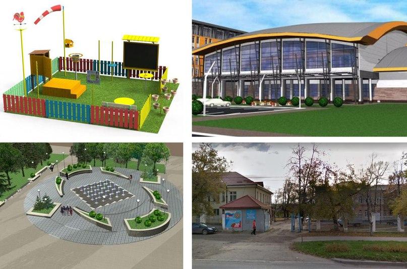 Сызрань будущего: Какие проекты будут реализованы в нашем городе в ближайшее время