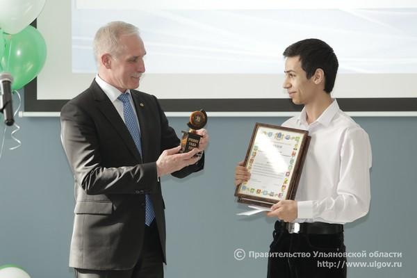 Альберт Новиков стал победителем межрегионального конкурса «Ученик года»